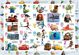 TEN-DC52-139 ディズニー ピクサーのなかまとABCであそぼう!(オールキャラクター) 52ピース チャイルドパズル パズル Puzzle 子供用 幼児 知育玩具 知育パズル 知育 ギフト 誕生日 プレゼント 誕生日プレゼント