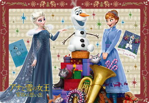 TEN-DC60-142 ディズニー たくさんのプレゼント(アナと雪の女王) 60ピース チャイルドパズル パズル Puzzle 子供用 幼児 知育玩具 知育パズル 知育 ギフト 誕生日 プレゼント 誕生日プレゼ