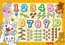 TEN-MC27-974 ノンタン ノンタンとすうじであそぼう! 27ピース チャイルドパズル パズル Puzzle 子供用 幼児 知育…