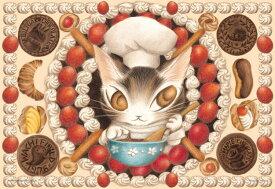 YAM-03-867 わちふぃーるど お菓子のまんだら 300ピース ジグソーパズル