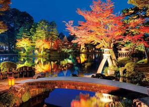 YAM-05-1005 風景 紅焔の兼六園(石川) 500ピース ジグソーパズル やのまん [CP-T]