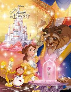 YAM-42-16 ディズニー 愛のバラは輝いて(美女と野獣) 300ピース ジグソーパズル