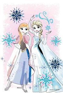 YAM-97-186 ディズニー KIRIART-Anna & Elsa-(アナと雪の女王) 70ピース ジグソーパズル