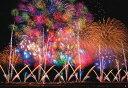 BEV-31-470 風景 長岡の大花火 1000ピース ジグソーパズル パズル Puzzle ギフト 誕生日 プレゼント