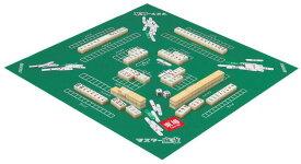 BEV-BOG-011 ボードゲーム マスター麻雀 おもちゃ