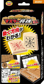 BEV-BOG-025 ボードゲーム マスター将棋 ミニ おもちゃ