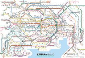 BEV-61-421 路線図 首都圏路線ネットワーク 1000ピース ジグソーパズル