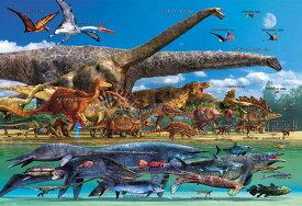 BEV-61-431 服部 雅人 恐竜大きさくらべ・ワールド 1000ピース ジグソーパズル パズル Puzzle ギフト 誕生日 プレゼント