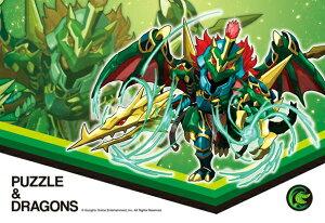ENS-300-745 PUZZLE&DRAGONS エンシェントドラゴンナイト 300ピース ジグソーパズル