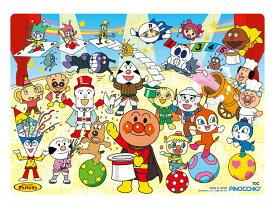 AGA-31554 アンパンマン 天才脳はじめてのジグソーパズル マジックショー 70ピース ジグソーパズル パズル Puzzle 子供用 幼児 知育玩具 知育パズル 知育 ギフト 誕生日 プレゼント 誕生日プレゼント
