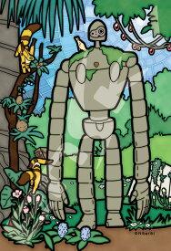 ENS-126-AC35 天空の城ラピュタ 空中庭園の守り手 126ピース ジグソーパズル