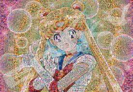 ENS-1000T-43 美少女戦士セーラームーン  美少女戦士セーラームーン モザイクアート 1000ピース ジグソーパズル