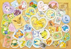 ENS-108-L700 ポケモン Postage Stamp Art 108ピース ジグソーパズル [CP-PO] パズル Puzzle ギフト 誕生日 プレゼント