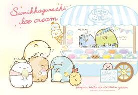 ENS-300-1354 すみっコぐらし ぺんぺんアイスクリーム 300ピース ジグソーパズル