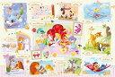 EPO-97-002 ディズニー Treasured Moments(トレジャー・モーメント) (オールキャラクター) 1000ピース ジグソー…