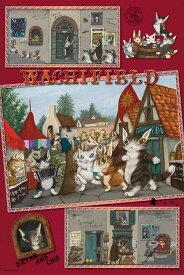 YAM-10-1336 わちふぃーるど タシルのお祭り広場 1000ピース ジグソーパズル パズル Puzzle ギフト 誕生日 プレゼント