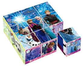 APO-13-94 ディズニー アナと雪の女王/フローズンメモリー 9コマ キューブパズル パズル Puzzle 子供用 幼児 知育玩具 知育パズル 知育 ギフト 誕生日 プレゼント 誕生日プレゼント