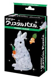 BEV-50233 クリスタルパズル ラビット・クリア 43ピース 立体パズル パズル Puzzle ギフト 誕生日 プレゼント