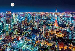 BEV-51-253 風景 東京夜景 1000ピース ジグソーパズル ビバリー [CP-T] パズル Puzzle ギフト 誕生日 プレゼント