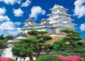 BEV-66-119 風景 姫路城 600ピース ジグソーパズル ビバリー [CP-T] パズル Puzzle ギフト 誕生日 プレゼント 誕生日プレゼント