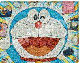 ENS-ATB-02 ドラえもん アートボードジグソー ドラえもんモザイクアート 366ピース ジグソーパズル パズル Puzzle ギフト 誕生日 プレゼント 誕生日プレゼント