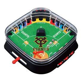 EPT-01323 ボードゲーム 野球盤Jr. 読売ジャイアンツ おもちゃ 誕生日 プレゼント 子供 女の子 男の子 ギフト