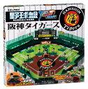 EPT-06166 ボードゲーム 野球盤 3Dエース スタンダード 阪神タイガース おもちゃ 【あす楽】 誕生日 プレゼント 子…