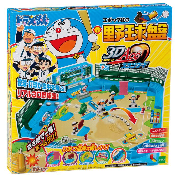 EPT-06210 ボードゲーム ドラえもん野球盤 おもちゃ 【あす楽】 誕生日 プレゼント 子供 女の子 男の子 ギフト