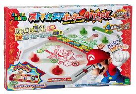 EPT-07141 スーパーマリオ ストライクエアホッケー ATTACK おもちゃ 【あす楽】 誕生日 プレゼント 子供 女の子 男の子 ギフト