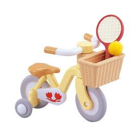 カ-306 シルバニアファミリー 自転車(こども用) おもちゃ 【あす楽】[CP-SF] 誕生日 プレゼント 子供 女の子 3歳 4歳 5歳 6歳 ギフト お人形 シルバニア