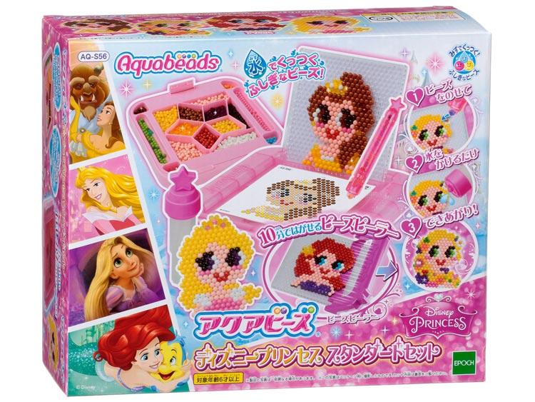 AQ-S56 アクアビーズ ディズニープリンセス スタンダードセット おもちゃ [CP-AQ] 誕生日 プレゼント 子供 ビーズ 女の子 男の子 5歳 6歳 ギフト