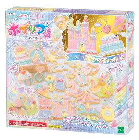 W-101 ホイップる にじいろデコクッキーセット おもちゃ 【あす楽】[CP-WH] 誕生日 プレゼント 子供 女の子 男の子 6歳 7歳 8歳 ギフト パティシエ ホイップル