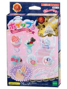 WA-10 ホイップる スイーツアクセ キラキラリングセット おもちゃ [CP-WH] 誕生日 プレゼント 子供 女の子 男の子 6歳 7歳 8歳 ギフト パティシエ ホイップル