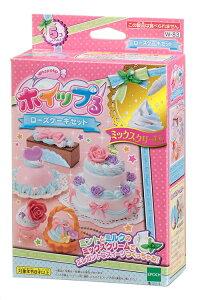 W-83 ホイップる ローズケーキセット おもちゃ [CP-WH] 誕生日 プレゼント 子供 女の子 男の子 6歳 7歳 8歳 ギフト パティシエ ホイップル