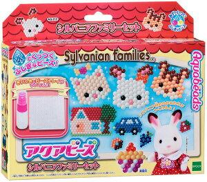 AQ-212 アクアビーズ シルバニアファミリーセット おもちゃ エポック社 [CP-AQ] 誕生日 プレゼント 子供 ビーズ 女の子 男の子 5歳 6歳 ギフト