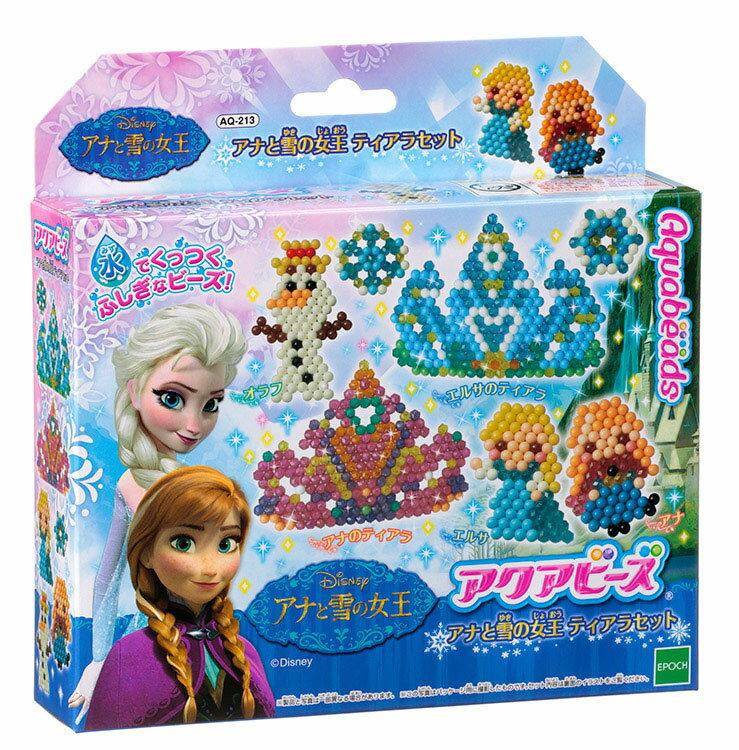 AQ-213 アクアビーズ アナと雪の女王ティアラセット おもちゃ [CP-AQ] 誕生日 プレゼント 子供 ビーズ 女の子 男の子 5歳 6歳 ギフト