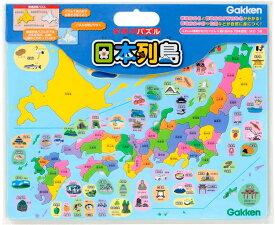 GKN-83515 学研のパズル 日本列島 47ピース ピクチュアパズル パズル Puzzle 子供用 幼児 知育玩具 知育パズル 知育 ギフト 誕生日 プレゼント 誕生日プレゼント