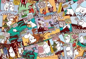 YAM-03-864 ムーミン コミックス ニョロニョロ 300ピース ジグソーパズル