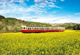 YAM-03-898 日本の風景 菜の花列車(千葉) 300ピース ジグソーパズル やのまん パズル Puzzle ギフト 誕生日 プレゼント