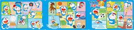 APO-24-143 ドラえもん ドラえもんスポーツ 18+24+32ピース パノラマパズル 【あす楽】 パズル Puzzle 子供用 幼児 知育玩具 知育パズル 知育 ギフト 誕生日 プレゼント 誕生日プレゼント