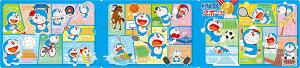 APO-24-143 ドラえもん ドラえもんスポーツ 18+24+32ピース パノラマパズル アポロ社 【あす楽】 パズル Puzzle 子供用 幼児 知育玩具 知育パズル 知育 ギフト 誕生日 プレゼント 誕生日プレゼン