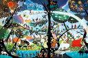 APP-1000-848 藤城清治 こびとの楽園 1000ピース  ジグソーパズル パズル Puzzle ギフト 誕生日 プレゼント 誕生…