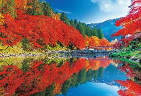 BEV-33-178 風景 秋晴れの香嵐渓 300ピース ジグソーパズル ビバリー パズル Puzzle ギフト 誕生日 プレゼント