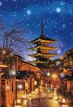 BEV-51-258風景雪降る八坂の塔1000ピース●予約ジグソーパズルパズルPuzzleギフト誕生日プレゼント