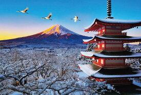 BEV-51-259 風景 富士と鶴舞う浅間神社 1000ピース ジグソーパズル パズル Puzzle ギフト 誕生日 プレゼント