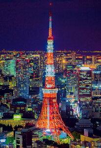 BEV-93-151  風景 東京タワー 300ピース ジグソーパズル ビバリー [CP-T] パズル Puzzle ギフト 誕生日 プレゼント