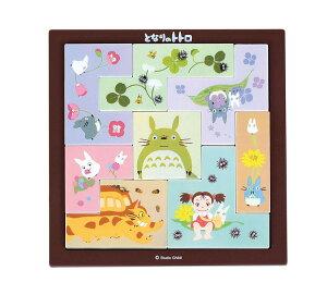 ENS-TP-01 となりのトトロ となりのトトロ タイルパズル パズルゲーム パズル Puzzle ギフト 誕生日 プレゼント