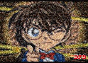 EPO-21-109 名探偵コナン 名探偵コナン3000ピースモザイクアート 3000ピース ジグソーパズル エポック社 【あす楽】 パズル Puzzle ギフト 誕生日 プレゼント 誕生日プレゼント