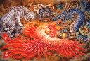 EPO-23-091 原井加代美 四神図 2016ピース ●予約 ジグソーパズル パズル Puzzle ギフト 誕生日 プレゼント