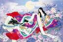 EPO-23-314 春代 夢 紫(ゆめむらさき) 2016ピース ジグソーパズル [CP-NEW][CP-N] パズル Puzzle ギフト 誕…